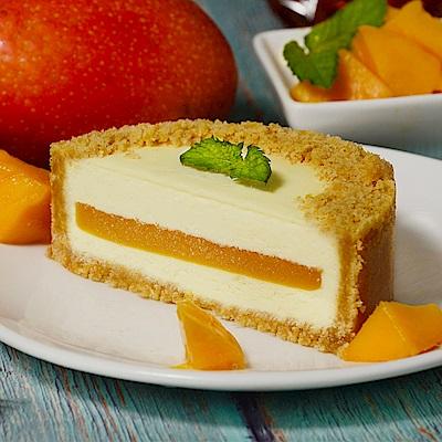 艾波索【芒果半熟乳酪4吋】蘋果日報蛋糕評比亞軍含運