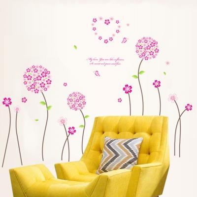 B-048花草系列-潘多拉 大尺寸高級創意壁貼 / 牆貼