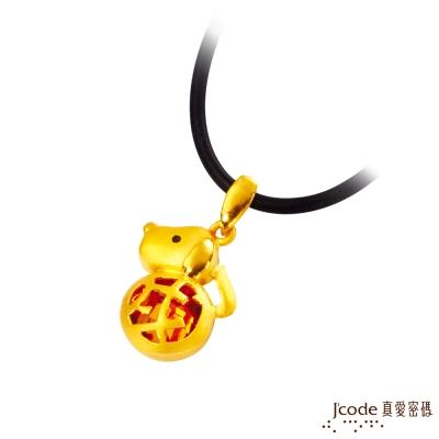 J'code真愛密碼 狗(戌)黃金/水晶墜子 送項鍊