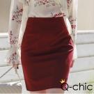 正韓 馬卡龍色高腰包臀窄裙 (共六色)-Q-chic