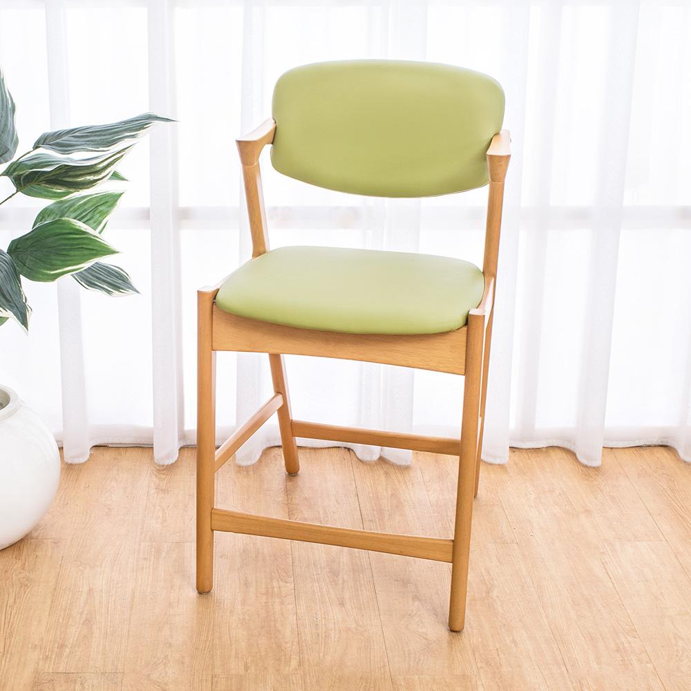 Bernice-雅芙塔實木吧台椅/吧檯椅/高腳椅(矮)(二入組合)52x60x94cm