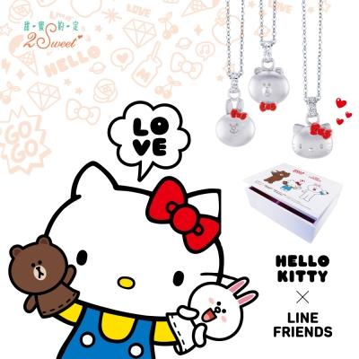 甜蜜約定 HelloKitty x Line Friends最強聯名 買就送限量專屬木盒