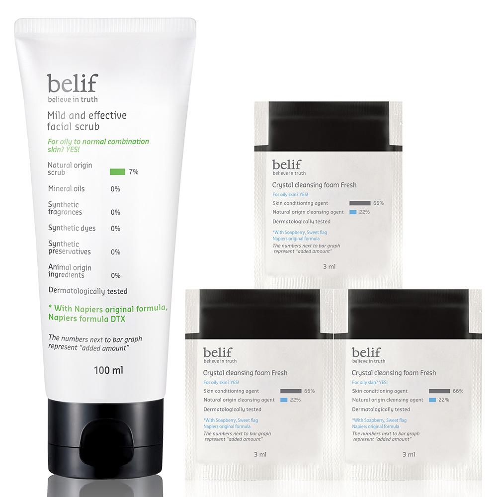 *belif (源自法國天然纖維)買1送3★棉花纖維素去角質凝膠四入組