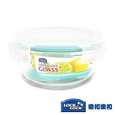 樂扣樂扣蒂芬妮藍耐熱玻璃保鮮盒-圓形380ML(8H)