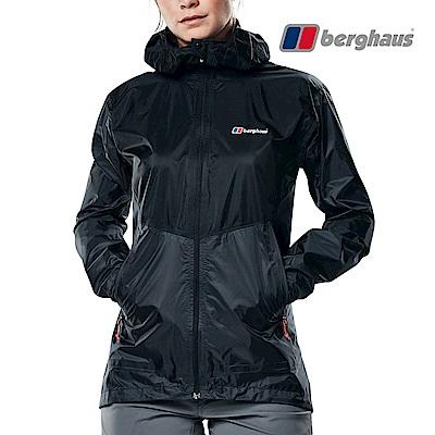 【Berghaus貝豪斯】女款超輕量超潑水透氣外套S02F06-灰