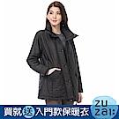 zuzai 自在雲曦系列蓄熱絨長版壓紋外套-女-黑色