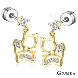 GIUMKA 可愛貓咪 栓扣式耳環-金色C