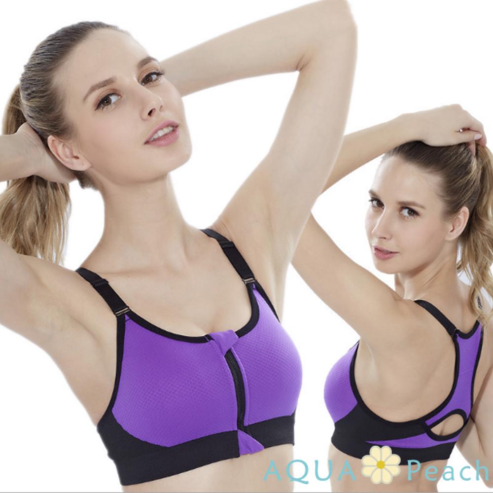運動內衣 前拉鍊式撞色邊可調肩帶背心 (紫色)-AQUA Peach