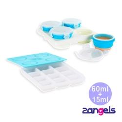 2angels 矽膠副食品製冰盒15ml+儲存杯60ml