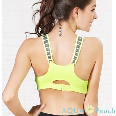 運動內衣 前拉鏈斑馬紋防震聚攏背心 (黃色)-AQUA Peach