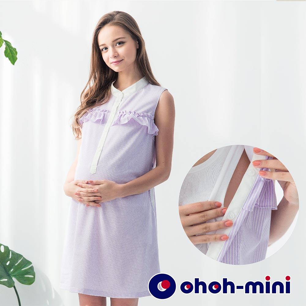 【ohoh-mini 孕婦裝】小立領荷葉孕哺無袖洋裝(兩色)
