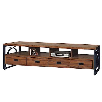 品家居 莎多7尺胡桃木紋長櫃/電視櫃-210.2x40.2x50.5cm免組