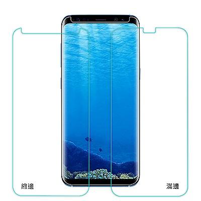 Cooyee SAMSUNG Galaxy S9+ 液態膠玻璃貼(含燈)