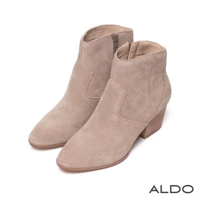 ALDO-原色真皮幾何壓紋車線木紋粗跟短靴-氣質杏