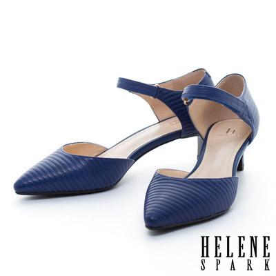 HELENE-SPARK-條紋羊皮側空造型尖頭瑪麗