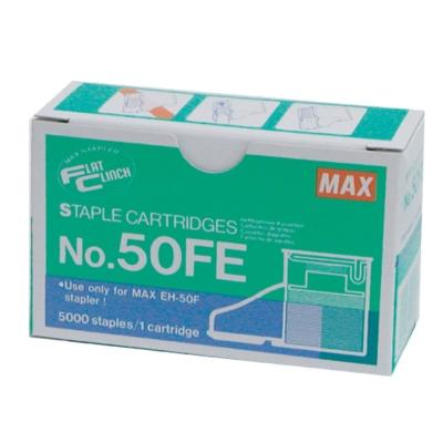 MAX 美克司 50FE電動釘書針(5000pcs/盒)