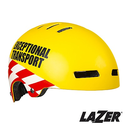《LAZER》比利時 STREET JR 自行車兒童安全帽(52-56cm) 交通款