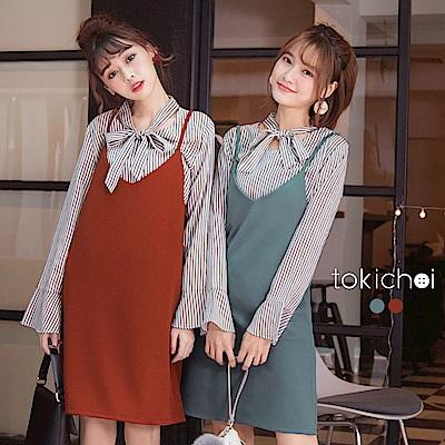 東京著衣 知性女孩條紋綁帶套裝-S.M(共二色)
