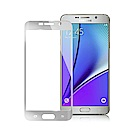 XM Samsung Galaxy Note 5 超透滿版 2.5D 鋼化玻璃貼-白