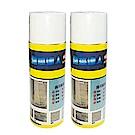 防漏大師 - 壁癌專家DIY塑鋼噴漆/防水噴漆(2瓶)