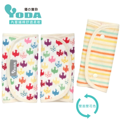 YoDa 和風輕柔四層紗口水巾-自由之燕