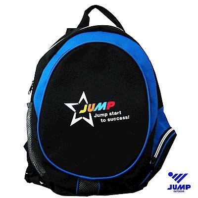 JUMP挺酷STAR兒童後背包(藍)