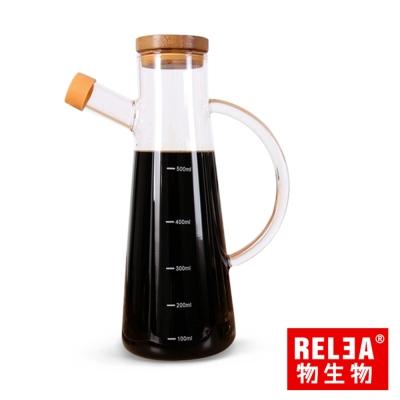 香港RELEA物生物 鳥嘴玻璃油壺580ml