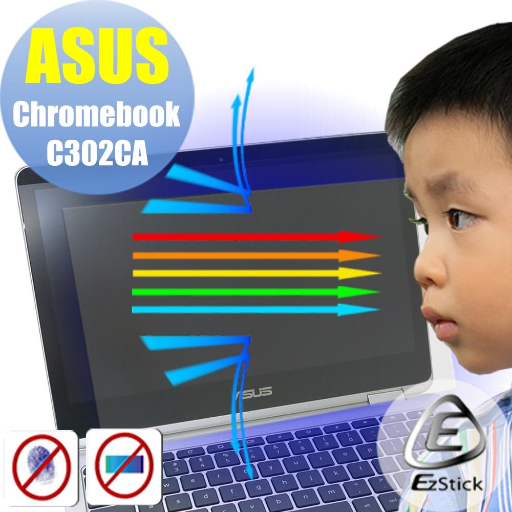EZstick ASUS C302 CA 專用 防藍光螢幕貼