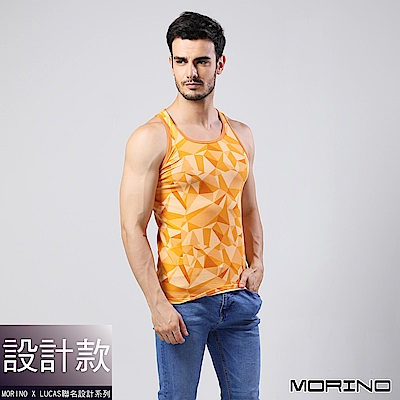 男內衣 設計師聯名-幾何迷彩時尚運動背心  橘色 MORINOxLUCAS