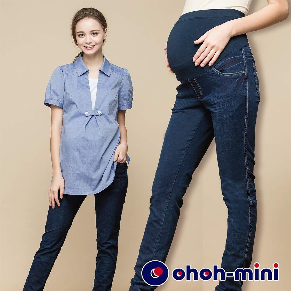 【ohoh-mini 孕婦裝】基本款單寧煙管長褲(兩色)