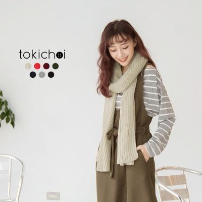 東京著衣 多色簡約百搭條紋圍巾(共七色)
