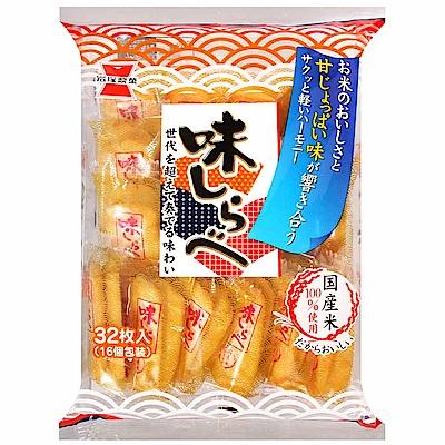 岩塚製果 美味米果(112g)