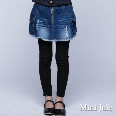 Mini Jule 童裝-褲裙 牛仔拉鍊口袋內搭褲裙(藍)