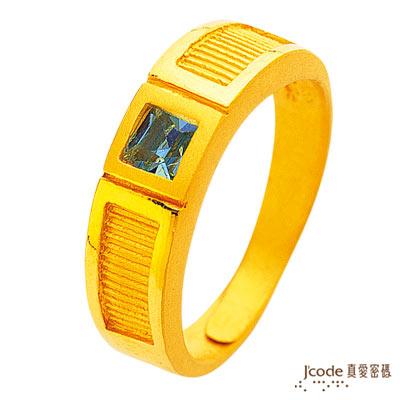 J'code真愛密碼-幸福軌跡 純金戒指(男)