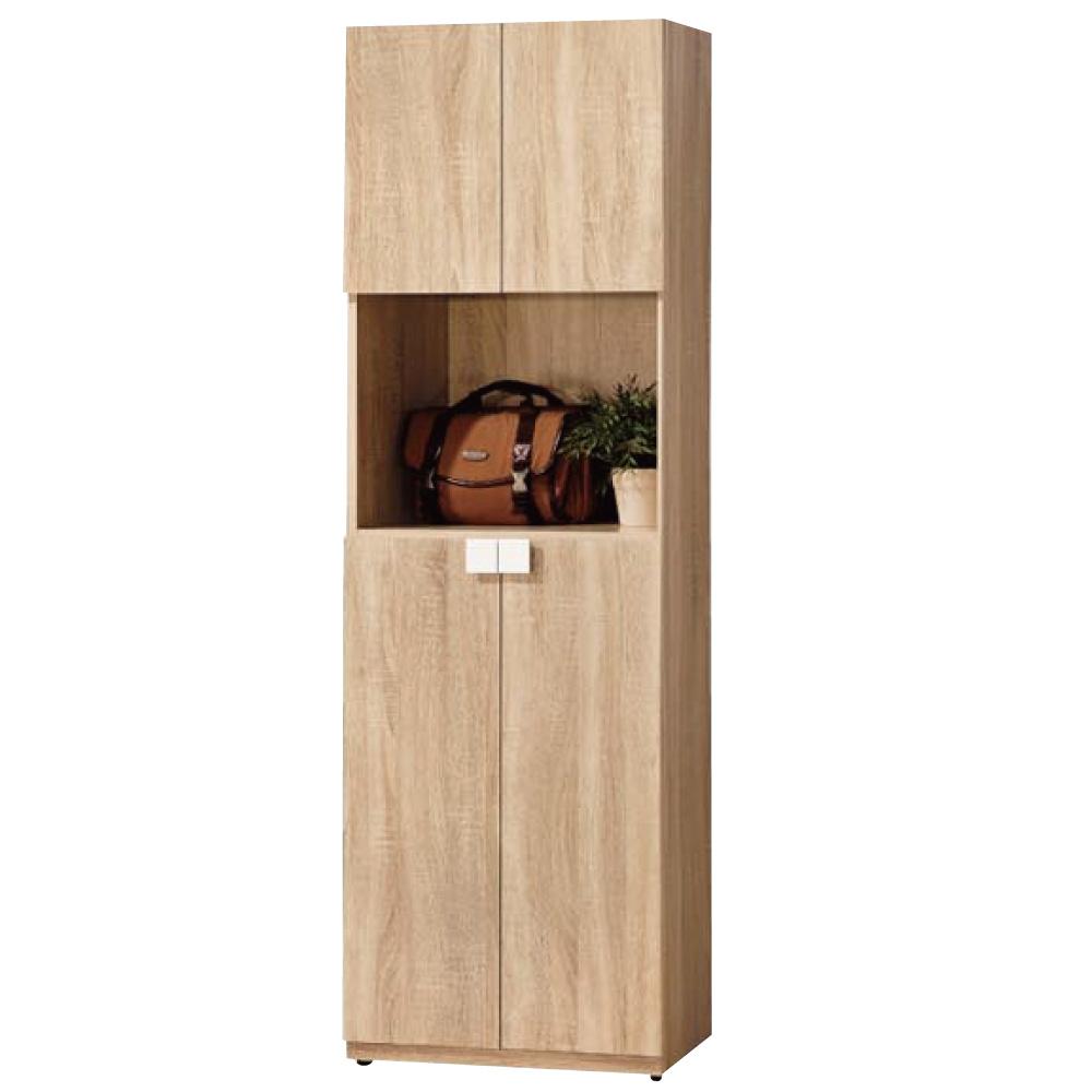 品家居 朵雅莉2尺高鞋櫃/玄關櫃-60x40x180cm-免組