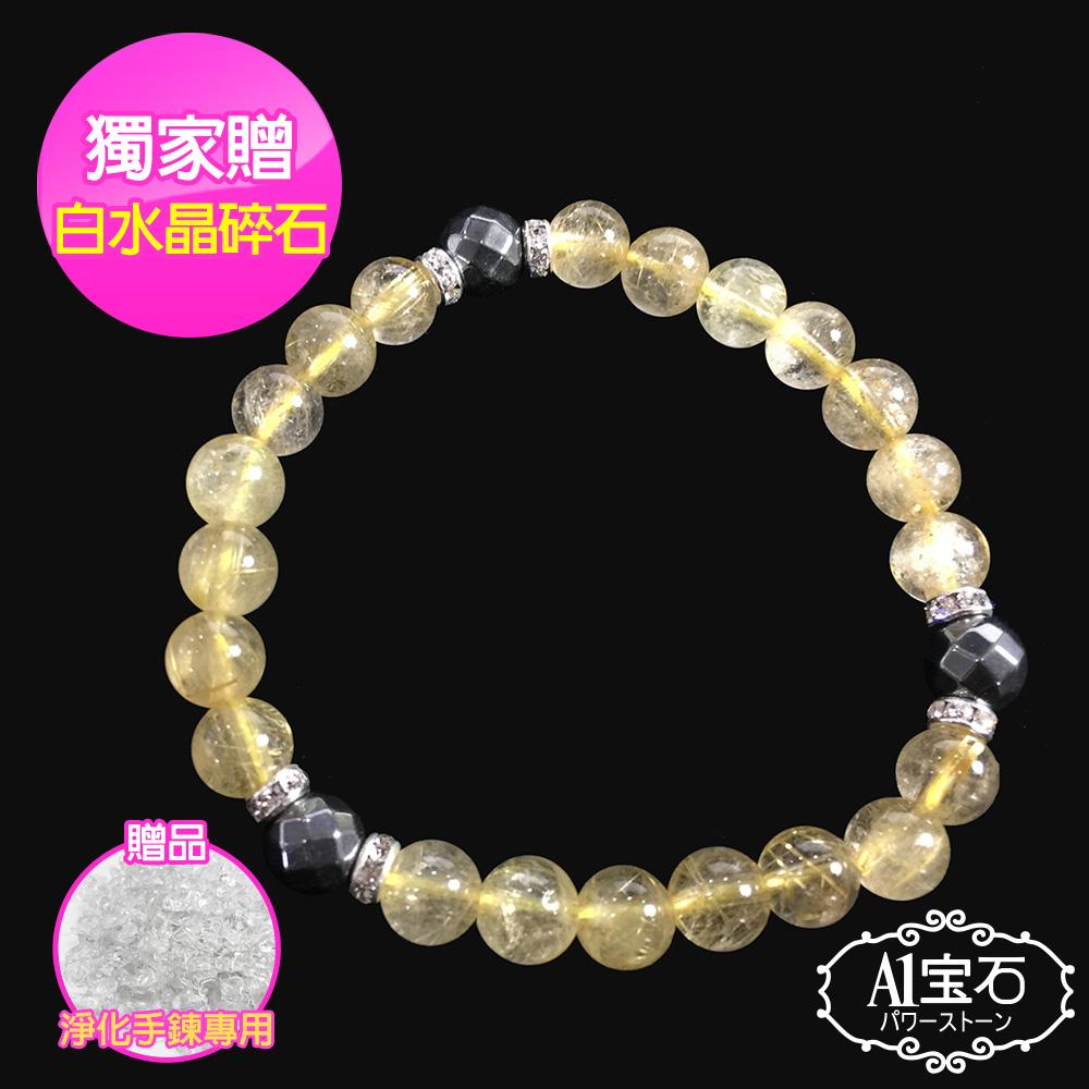 A1寶石 開運日本磁石鈦晶晶鑽圓珠手鍊手環-天然能量招財旺事業貴人運(贈白水晶)