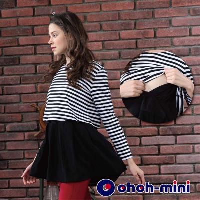ohoh-mini-孕婦裝-橫條紋雪紡拼接哺乳上衣-2色