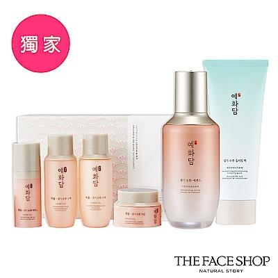 THE FACE SHOP 蕊花譚韓本亮采精華液75ml大容量組