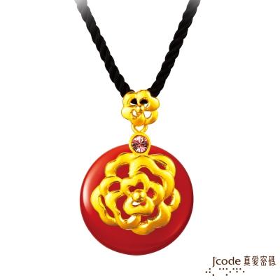 J code真愛密碼金飾 芙蓉香韻黃金墜子-紅石 送項鍊