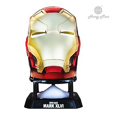 漫威英雄系列 鋼鐵人Mark46-迷你藍牙喇叭