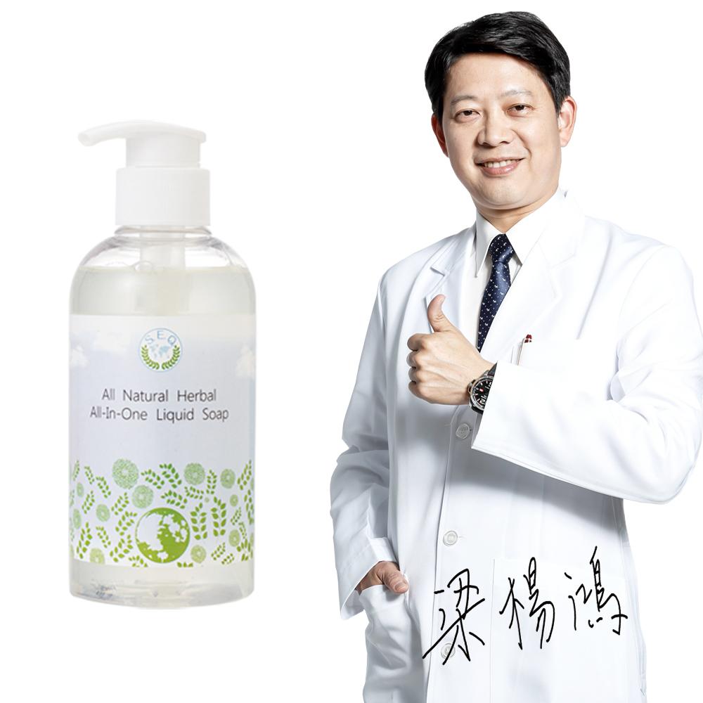 S.E.Q.梁楊鴻把關- 天然草本安心全效洗潔液(300ml/瓶,共 1瓶)