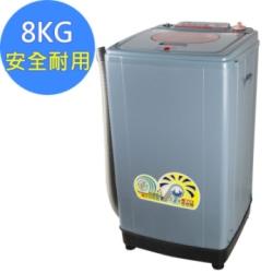 勳風8公斤/耐高扭力/超高速/更防震-脫水機(HF-838)