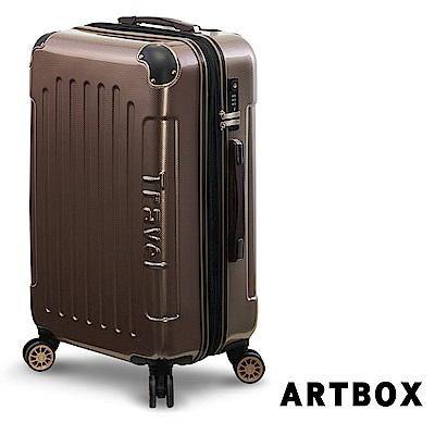 【ARTBOX】光速疾風X 28吋碳纖維紋PC鏡面可加大行李箱 (尊爵咖)