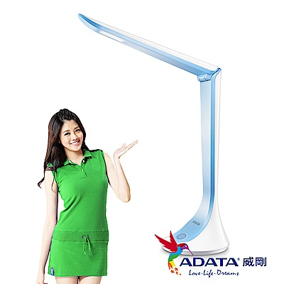 ADATA威剛 8W鬱金香造型 LED桌燈(閃耀藍)