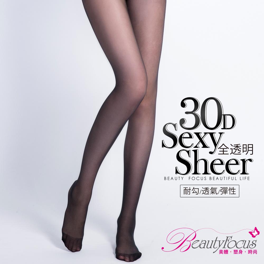 BeautyFocus (3雙組)30D全透明彈性絲褲襪(黑)