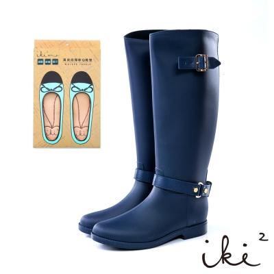 iki2經典百搭時尚長雨靴-藍