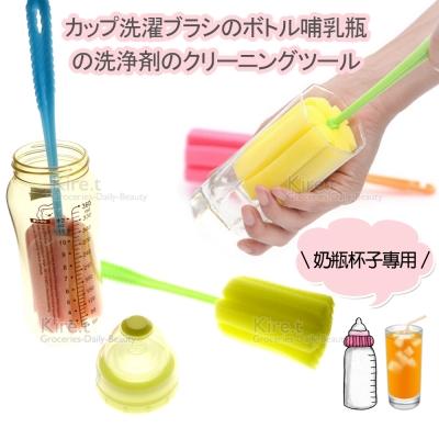 【超值6入】拋棄式海綿奶瓶刷-杯刷 PP PPSU PES 塑膠奶瓶專用(顏色隨機)