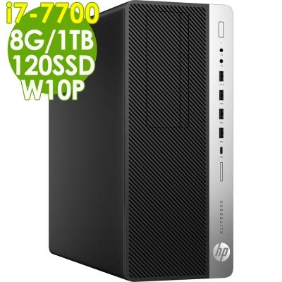 HP 800 G3  i7-7700/8G/1TB/120SSD/W10P