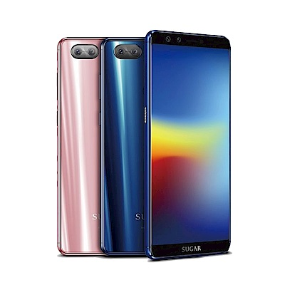 SUGAR S11 6吋全螢幕2000萬四鏡雙廣角人工寶石手機
