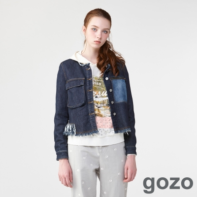 gozo 搖滾樂團抽鬚牛仔夾克(二色) -動態show